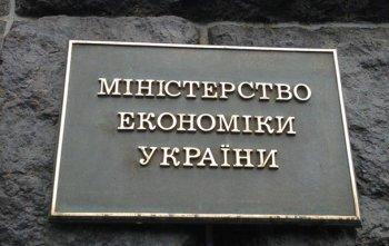 Economy Ministry promulgates list of state enterprises to be privatized