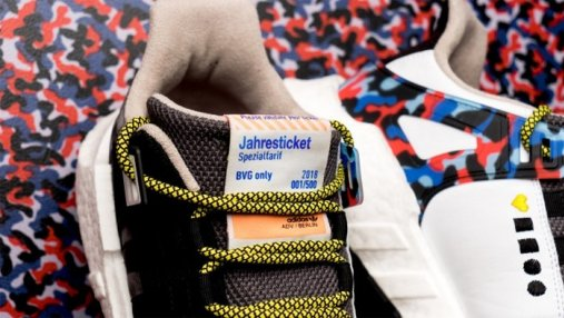 Adidas выпустили необычные кроссовки со вшитым проездным в метро