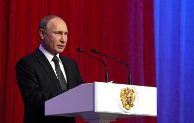 Путин назвал черту русского народа