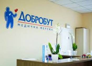 Столичная медсеть Добробут открывает новый многопрофильный хирургический стационар