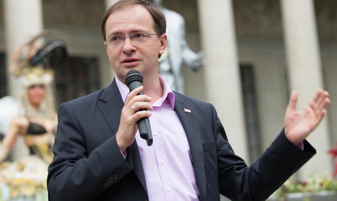В базу «Миротворца» попал министр культуры РФ Мединский