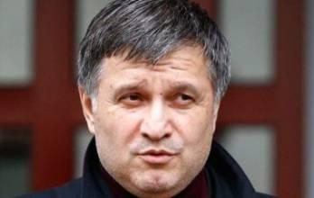 Аваков дає свідчення в суді у справі про держзраду Януковича