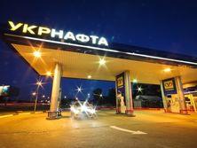 НАБУ выиграло иск к ПАО Укрнафта