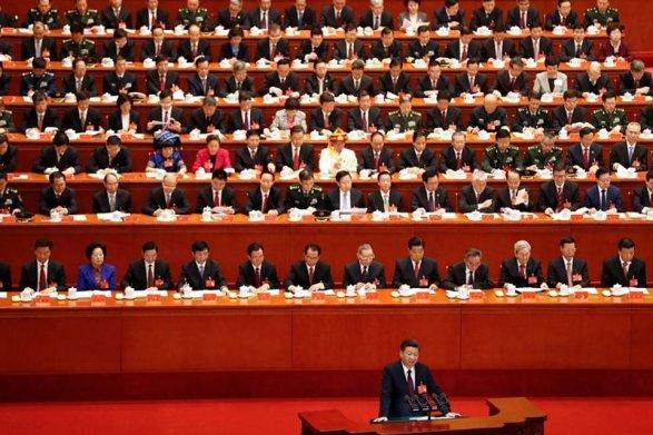 Китай - новый СССР с азиатским лицом комментарий к эпохальному съезду