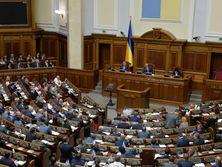 Рада одобрила законопроект 6 декабря