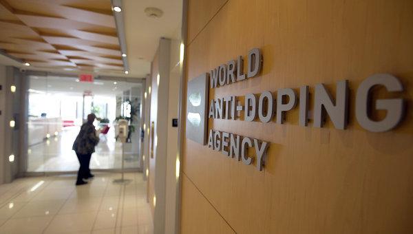 WADA обвинило ФСБ в манипуляции с допинг-пробами российских спортсменов