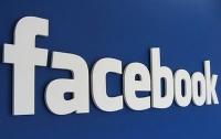 Facebook грозит штраф в $660 тысяч