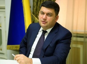 Товарооборот между Францией и Украиной можно увеличить до $3 млрд – Гройсман