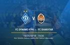 Динамо – Шахтер: онлайн-трансляция