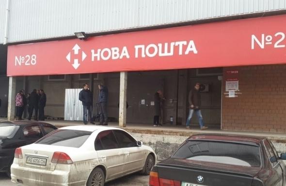 Обыски в Новой почте: следователи изъяли документы и неучтенные денежные средства