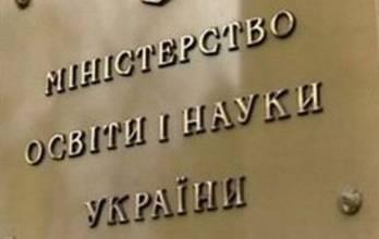 Украина и Болгария подписали декларацию об обеспечении прав болгарского нацменьшинства