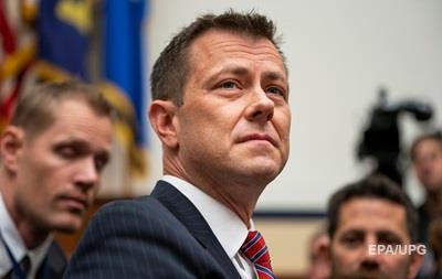 В США уволили агента ФБР за критику Трампа
