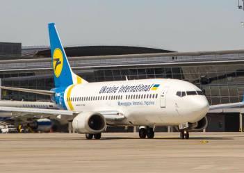 МАУ планує запустити далекомагістральні рейси до Індії і Канади в літньої навігації 2018 р