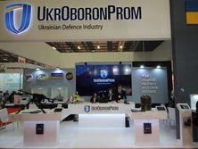 Укроборонпром заключил меморандум о сотрудничестве с американской компанией