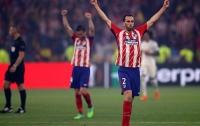 Испанский Атлетико в третий раз победил в Лиге Европы УЕФА