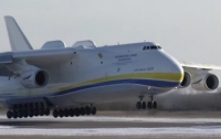 Найбільший у світі літак знову літає (ВІДЕО)