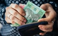 Украинцам повышают минимальную помощь по безработице