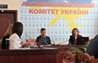 АМКУ значно оштрафував Київстар