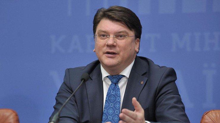 ЧМ-2018: министр спорта Украины призвал бойкотировать мундиаль