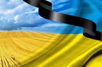 З початку року на сході України загинув 21 військовослужбовець