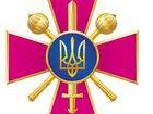 63 военнослужащих - участника АТО и ООС проходят лечение в Украине, 14 - за границей, - Минобороны