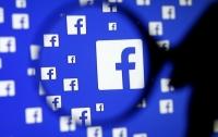 Компания Facebook отказалась давать показания в конгрессе США