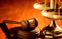 Суд принял решение по искам Нафтогаза и Газпрома