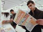 Кількість безробітних у березні скоротилася майже на 17 тис. осіб, - Держстат