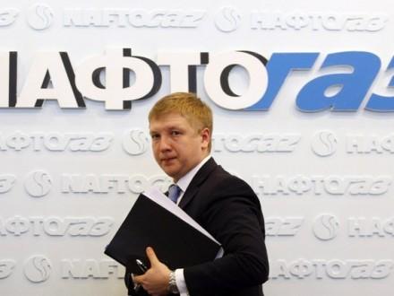 Украина согласна на подобный прошлогоднему зимний пакет газоснабжения - А.Коболев