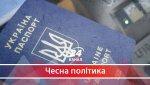 На обновление уличного освещения Киева выделят 300 миллионов гривен