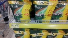 Производитель кофе Jacobs выплатит 84,88 млн грн дивидендов