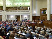 За проголосовали 258 нардепов