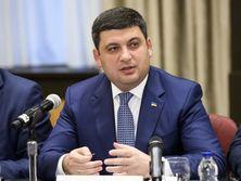 Гройсман: Если вопрос должен быть урегулирован в рамках украинского парламента, то нужна позиция профильного комитета