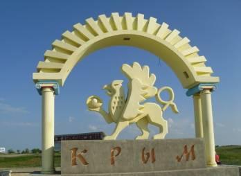 В Оболонському суді подивилися відео про приїзд Порошенка в Крим 28 лютого 2014 року