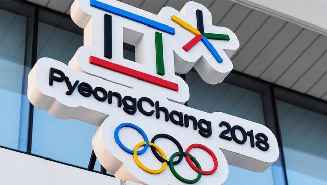Спецслужбы США заподозрили Россию в кибератаке против Олимпийских игр в Пхенчхан