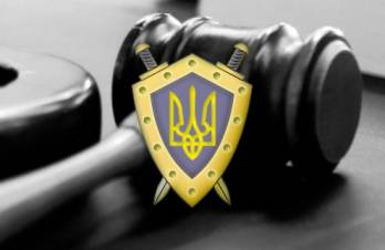 PGO investigating into abuse of office by Ukrspyrt officials