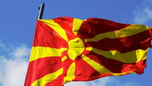 В эпопее со сменой названия Македонии случился неожиданный поворот