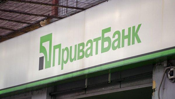 Дело ПриватБанка: Украине грозят огромные убытки - НАБУ