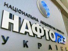 Кабмином был утвержден новый состав наблюдательного совета НАК Нафтогаз Украины