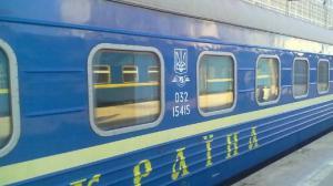 С 11 декабря пассажирские поезда в Украине поменяют график движения