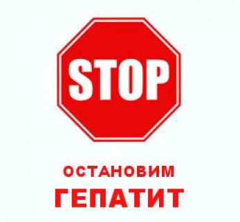 Врачи без границ запустят программу лечения гепатита С в Николаевской области