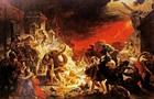Взрывался череп. Как погибали жертвы Везувия