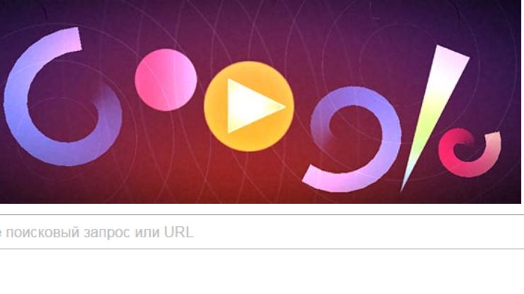 Оскар Фишингер: Google посвятил дудл знаменитому аниматору (видео)