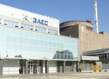 Энергоблок №1 Запорожской АЭС отключен от энергосети для проведения планового ремонта