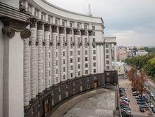 Постановление Кабмина вступит в силу через 10 дней со дня его опубликования