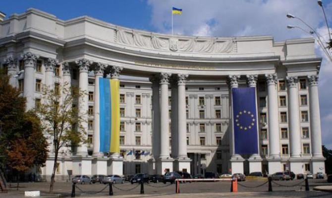 МИД требует от РФ сообщить причины задержания украинца Стешенко