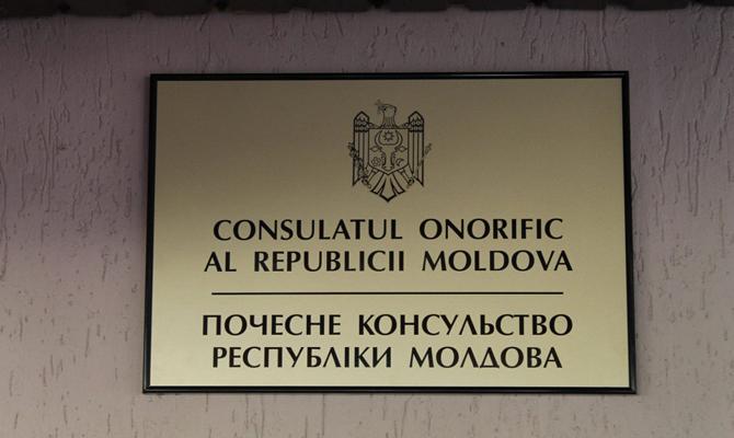 Молдова открыла Почетное консульство в Борисполе
