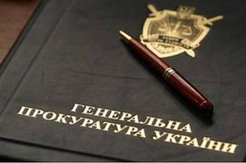 ГПУ закрыла уголовное производство в отношении БФ Пациенты Украины
