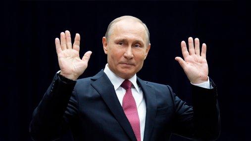 Путин с первых слов оконфузился на пресс-конференции: соцсети уже смеются