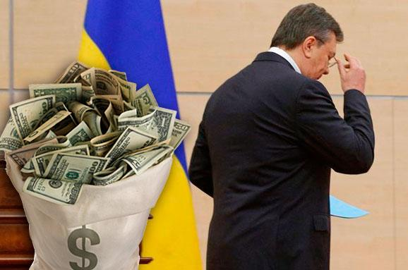Долг Януковича: Суд Лондона начнет рассмотрение апелляции Украины 22 января